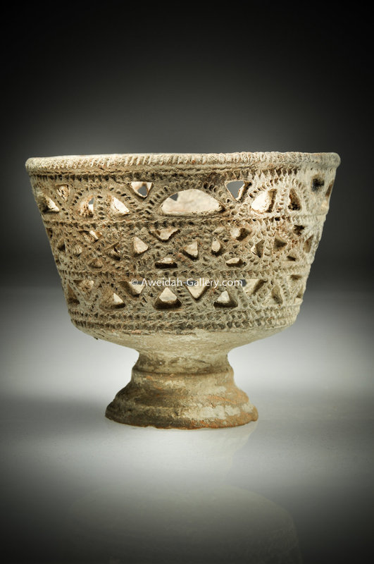 Byzantine highly decorated incense burner, 5th AD