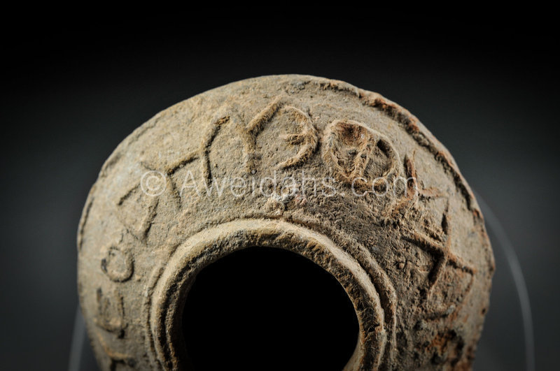 Ancient inscribed Byzantine pottery oil lamp, 500 AD