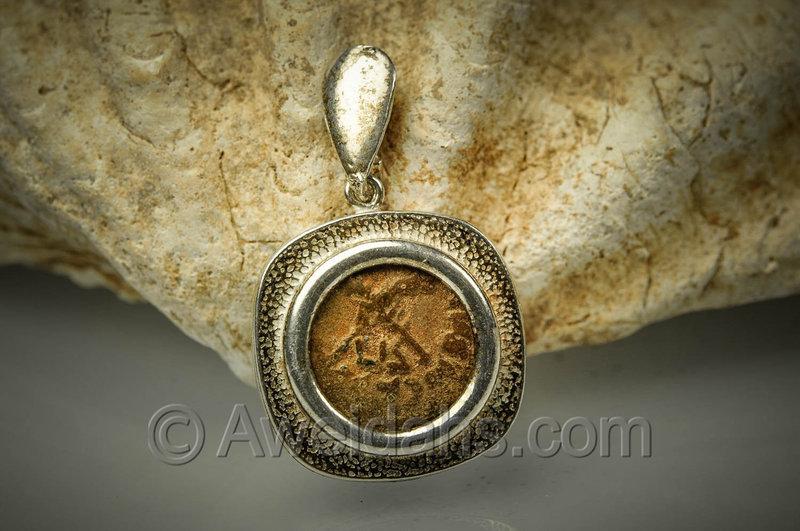 Roman bronze coin pendant of Antonius Felix, 52 - 54 A.D.