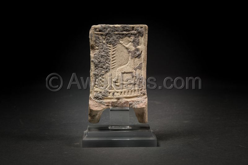 Old Babylonian decorated clay plaque, 2040 - 1750 BC