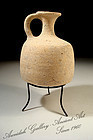 Ancient Biblical Middle Bronze Age Perfume Jar