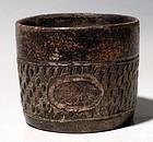 Maya Glyph Jar