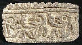 Mayan Stamp Seal