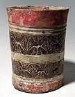 Maya Frog Cylinder