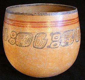 Mayan Vessel - Large Bowl