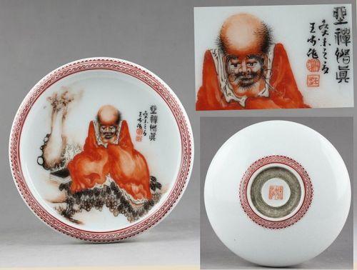 Chinese antique porcelain brush washer Republic period