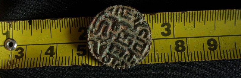 Ancient Ceylonese coin