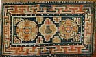 Antique Tibetan Carpet