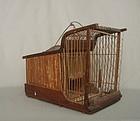 Minangkabau Bird Cage