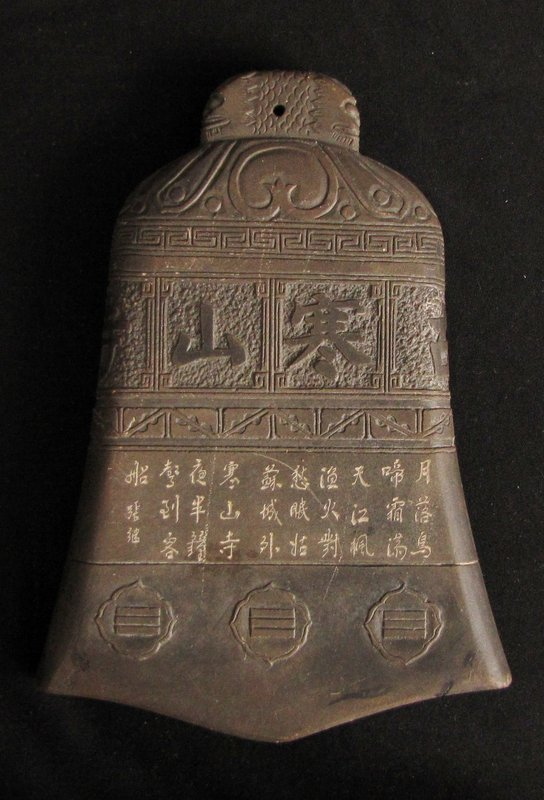 Republic Era Inkstone