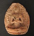 Pyu Buddha