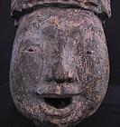 Burmese Puppet Head