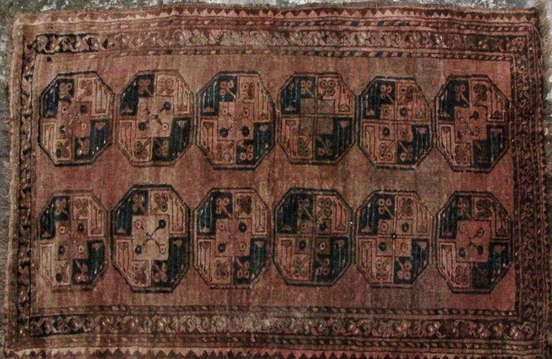 Ersari Bukhara Carpet