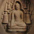 Pagan Buddhist Tablet