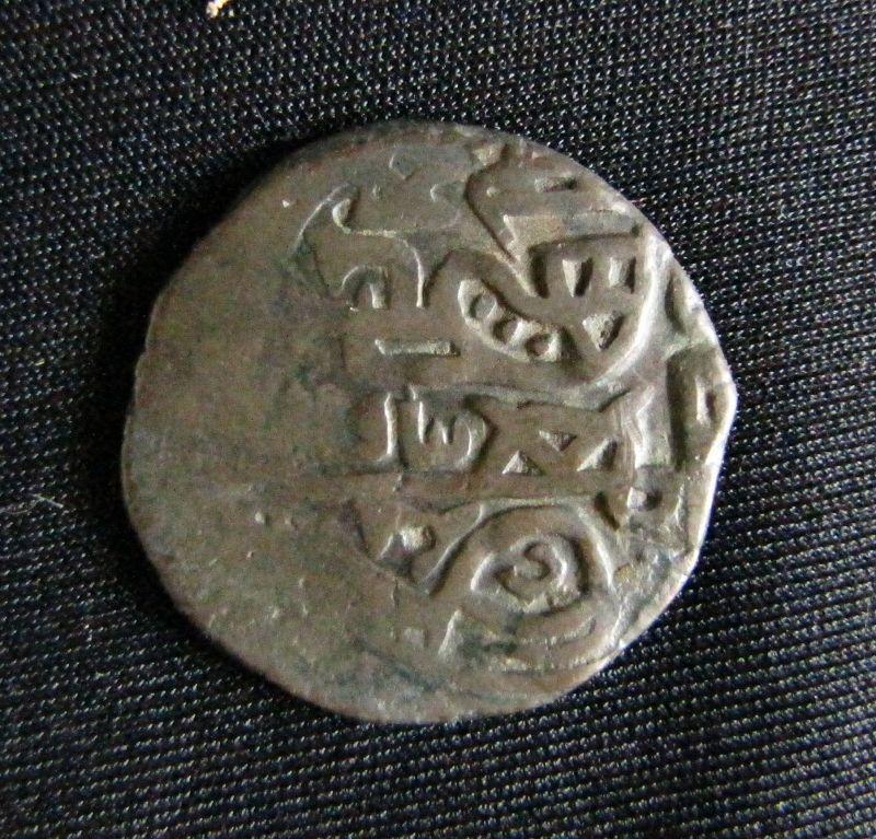 Jital Muhammad II of Khwarezm