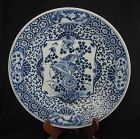 Qing Porcelain Charger
