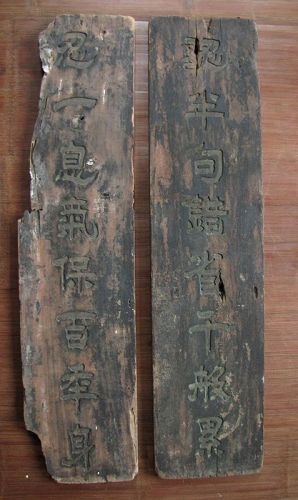 Qing Dynasty Sign