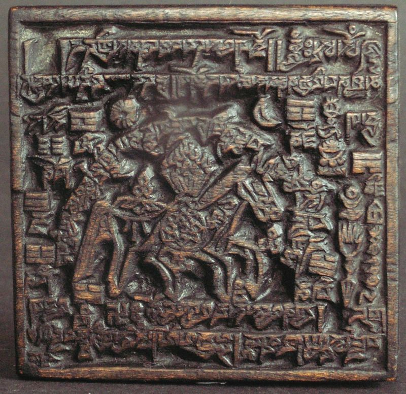 Mongolian Buddhist Woodblock