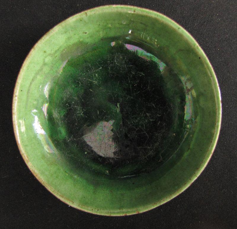 Ming Green Sancai Saucer 大� �彩