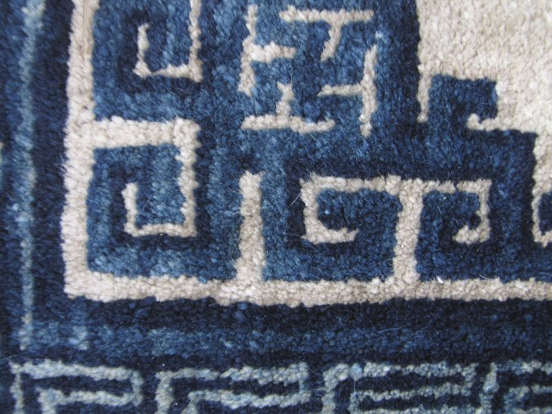 Old Baotou Carpet