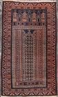 Afghan Prayer Rug