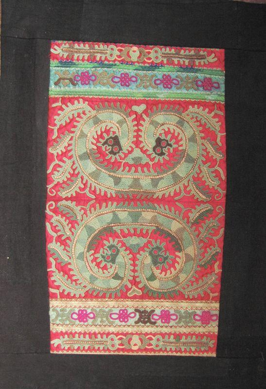Miao Taigong Embroidered Panels