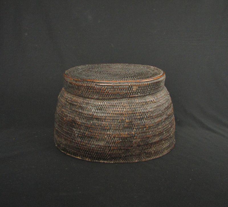 Antique Chinese Basket