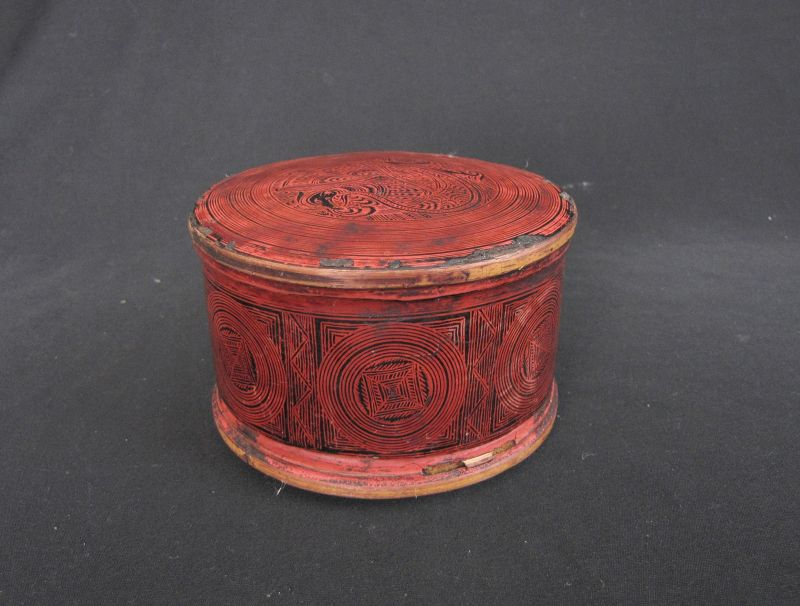 Antique Shan Lacquer Box