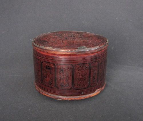 Antique Burmese Lacquer Box