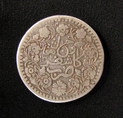 Xinjiang 3 Miscals Coin