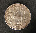 Hyderabad 1 Rupee