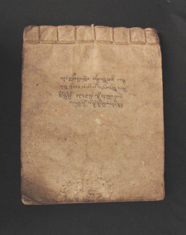 Burmese Manuscript