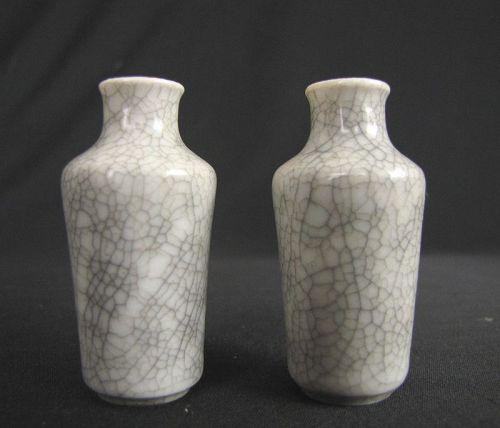 Miniature Crackleware Vases
