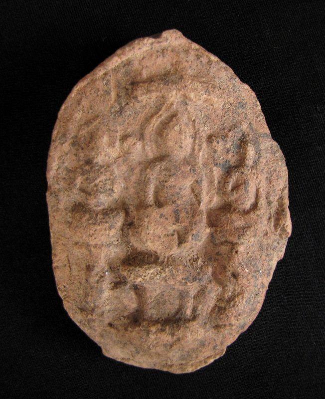 Burmese Buddhist Amulet 1