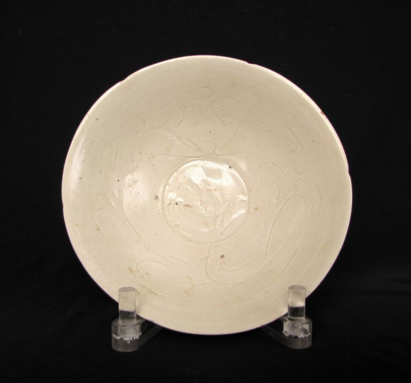 Song Qingbai Bowl