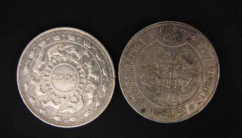 Sri Lanka Commemorative 1957 Silver 5 Rupee Coins