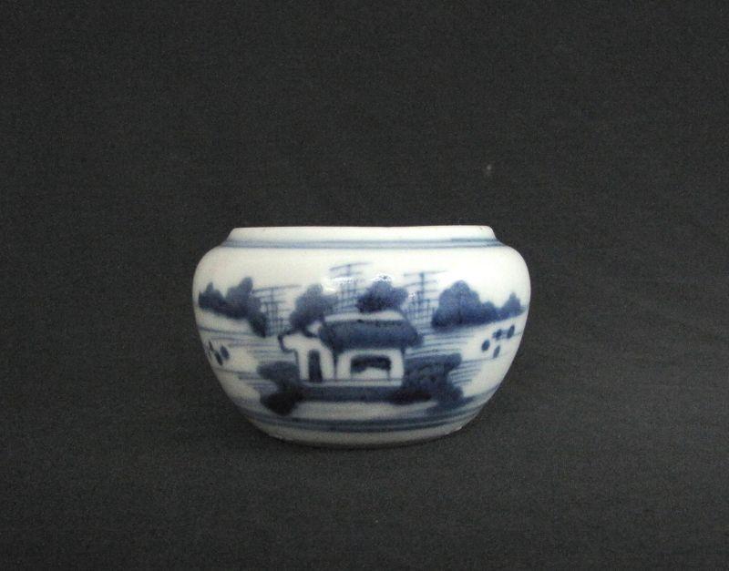 Qianlong Water Coupe