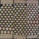 Tujia Wedding Blanket