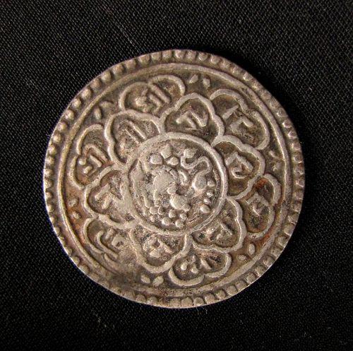 Nepali Patan Riddhi Narasimha silver coin