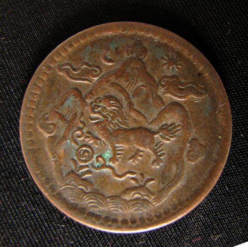 Tibetan 5 Sho Copper Coin