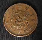 Korea 5 Fun Coin