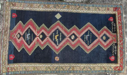Iran Tribal Rug