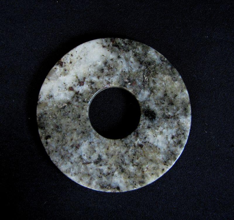 Jade Bi