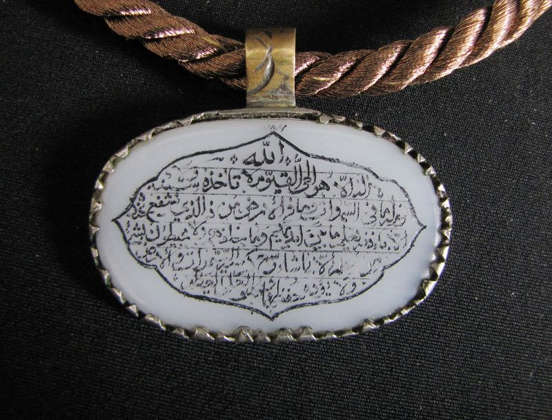Islamic Glass Charm