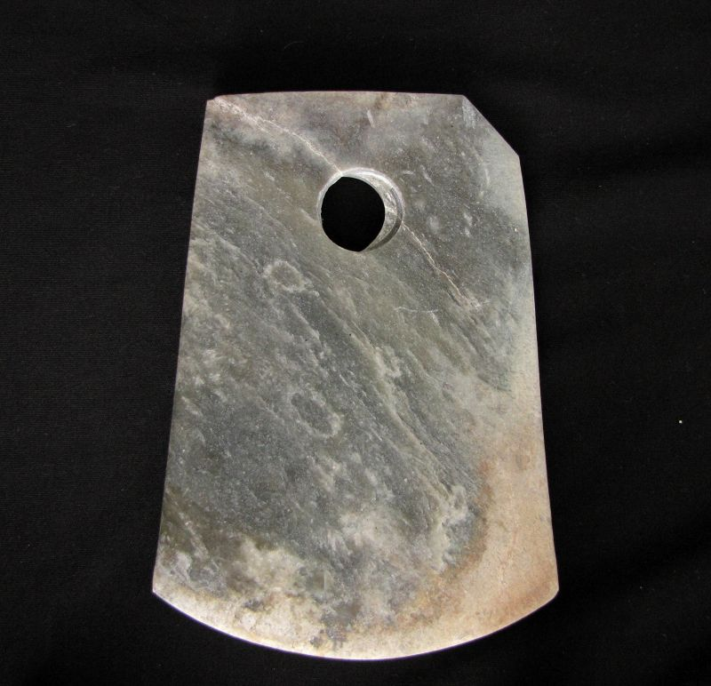 Neolithic Jade Ceremonial Ax