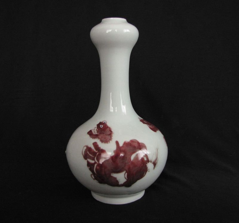 Garlic Vase with Guangxu Mark �绪�