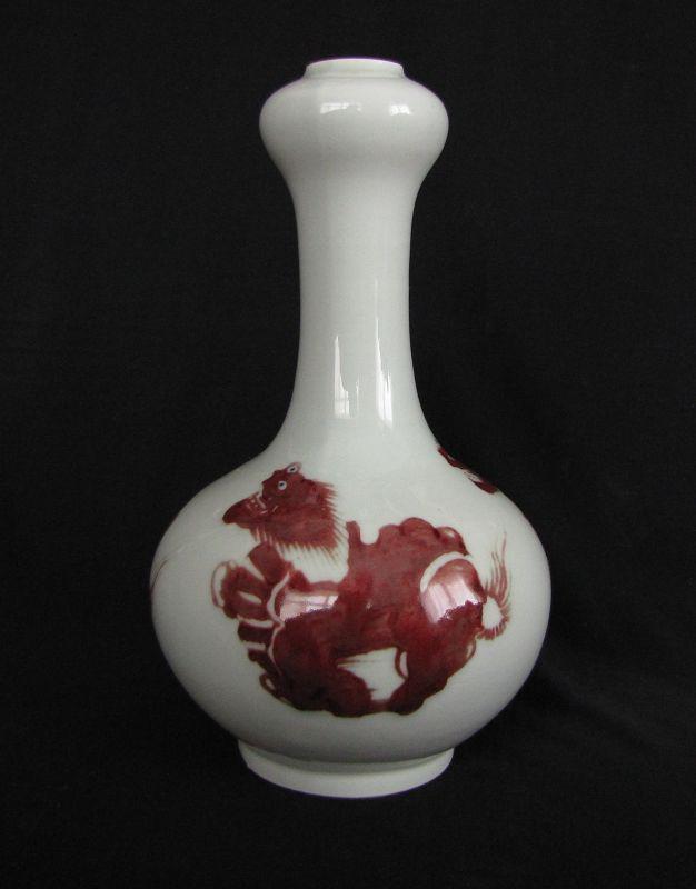 Garlic Vase with Guangxu Mark �绪�
