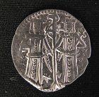 Bulgarian Silver Coin