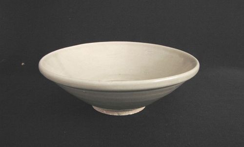 Northern Song Bowl