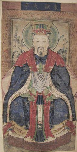 Taoist God Dongyue Dadi �嶽大�